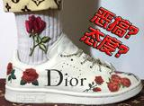 玩弄大牌的Ava Nirui又出新作,如此漂亮的阿迪迪奥鞋,去哪买啊?!