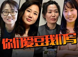 韩网评选2016年度编剧,你喜欢看的那些剧都出自她们的笔下!
