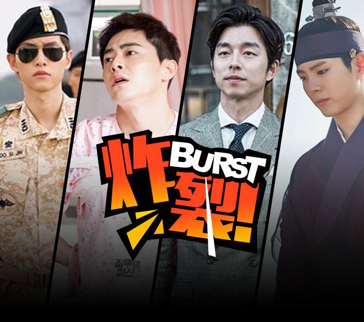 韩网票选2016年电视剧最难忘的角色,第一名果然是他!