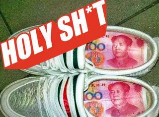 【Holy Shit】小偷窃500元藏鞋底,被抓后失主嫌臭味太大拒收!