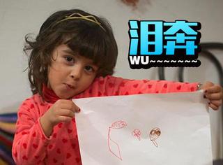 他让难民小孩画出心中的梦想,结果让人有点心疼