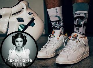 莱娅公主离开了我们,但这些星战合作款球鞋记得她来过