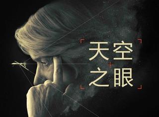 这部电影一定档,明年1月引进片的口碑之王就没别人了!