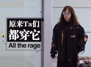 【明星同款】没睡醒的小天后蔡依林又开启混乱混搭模式,这样夹克配长裙真心显腿短啊!