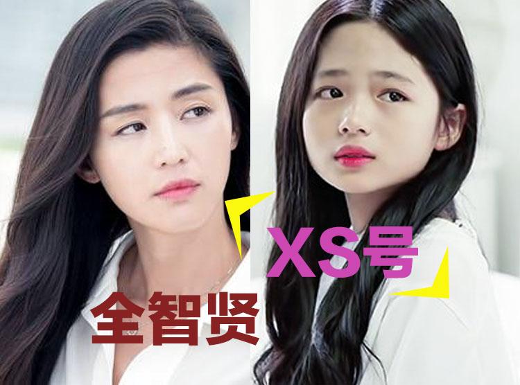 【全智贤个人资料简介】家庭背景02