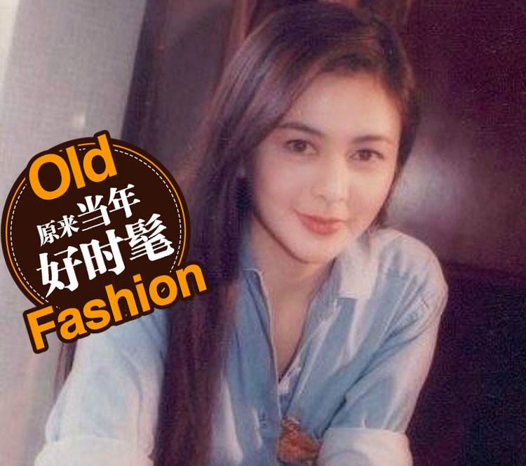 她是最美的十三姨,90年代最美艳的传奇女明星——关之琳