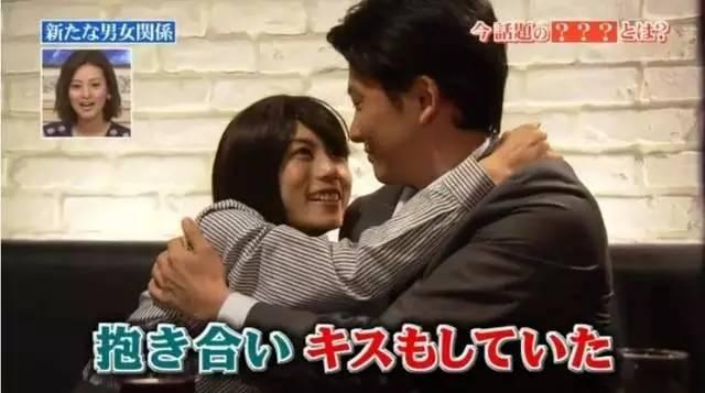 日本出现新型男女关系,竟让劈腿也能合理化!!