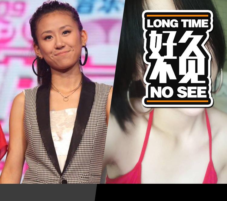 【好久不见】当年09届的快女潘虹樾,现在长这样了!