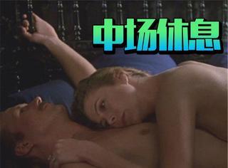 【一张床照猜电影】色字头上一把刀,小心中了蛇蝎女人的计!