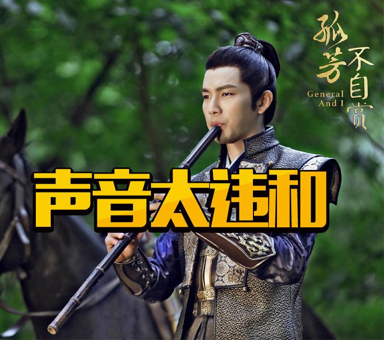《孤芳不自赏》给钟汉良配音的原来是他,怪不得我听出了淡淡的港普!