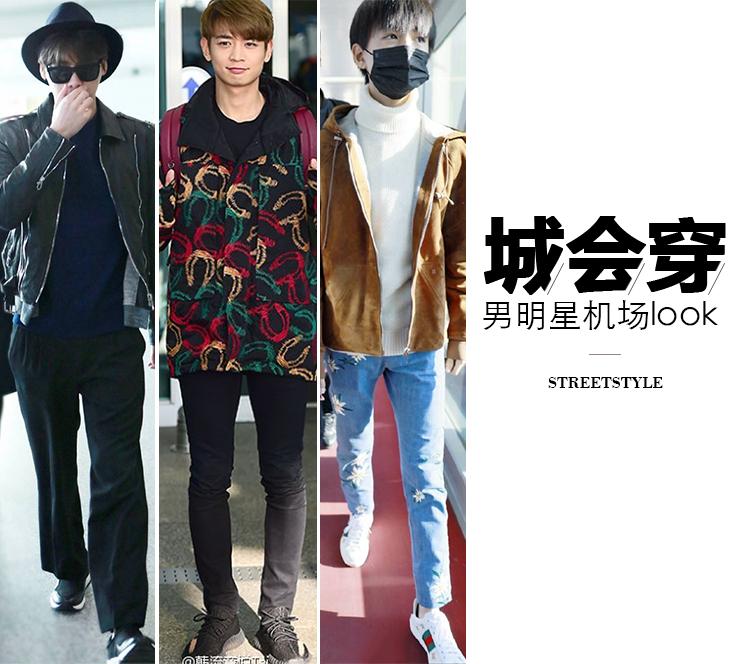 男神們也要穿出花樣來!除了大衣,李易峰、珉豪的短款夾克也不錯!