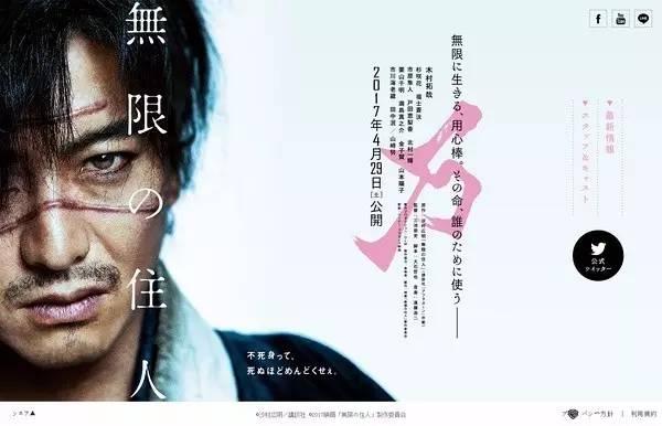 今年日影漫改电影要爆炸,银魂、JoJo、钢炼、东京食尸鬼都要真人化了……