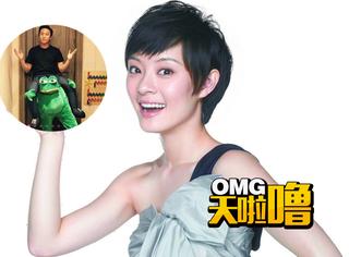 孙俪在网上卖邓超的裤子,原价280只卖25还包邮哈哈哈哈