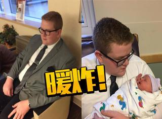 姐姐要生孩子,他穿着西装进候产室的原因好搞笑