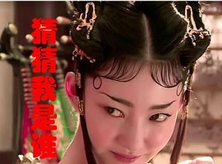Word妈!这个妖艳妩媚的妖精真的是素颜美女王丽坤?