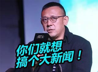 把中国航母都搬出来的姜文又和记者呛声了?其实真相是这样的…