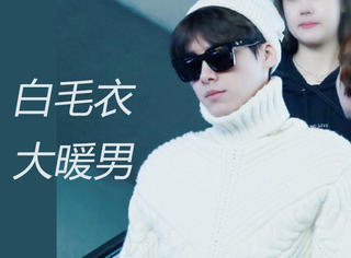 李易峰穿白毛衣变大暖男!原来他除了大衣控还是个毛衣控啊!