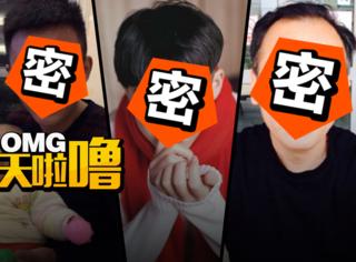 女版李敏镐、破产版彭于晏,素人撞脸明星真是撞出花样了!