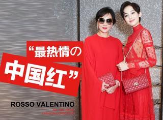 女人都戒不掉的一抹中国红,原来穿在身上这么美!