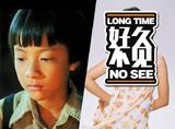 【好久不见】当年《鲁冰花》里虐哭一大批观众的小童星,现在长这样了!