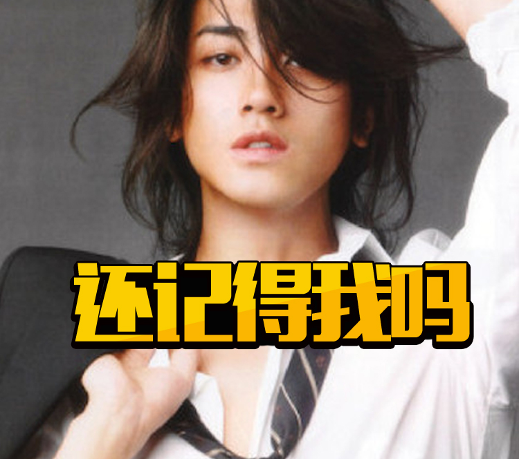 赤西仁要来中国演《大泼猴》里的二郎神!画风太奇妙我想象不到!