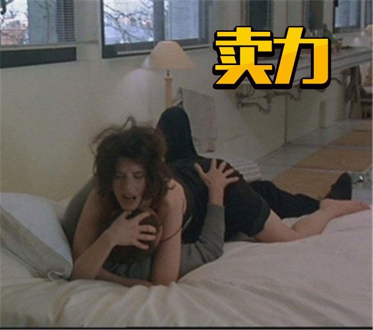 总说苏菲·玛索演戏爱脱,但这部电影里的情欲不全和肉体有关
