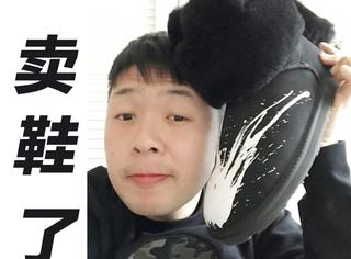 郑恺、 包贝尔、杜海涛都开始卖鞋了! 难道现在都流行明星跨界做时尚啦?