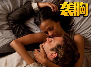 【一张床照猜电影】贪欲、盗欲、侥幸欲,三个作家三个困境!