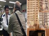 大马游客在日本丢钱包,起初他真的吓坏了……