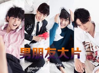 【时装片】吴磊、董力、蒋劲夫、张翰。四位男票供你选择!