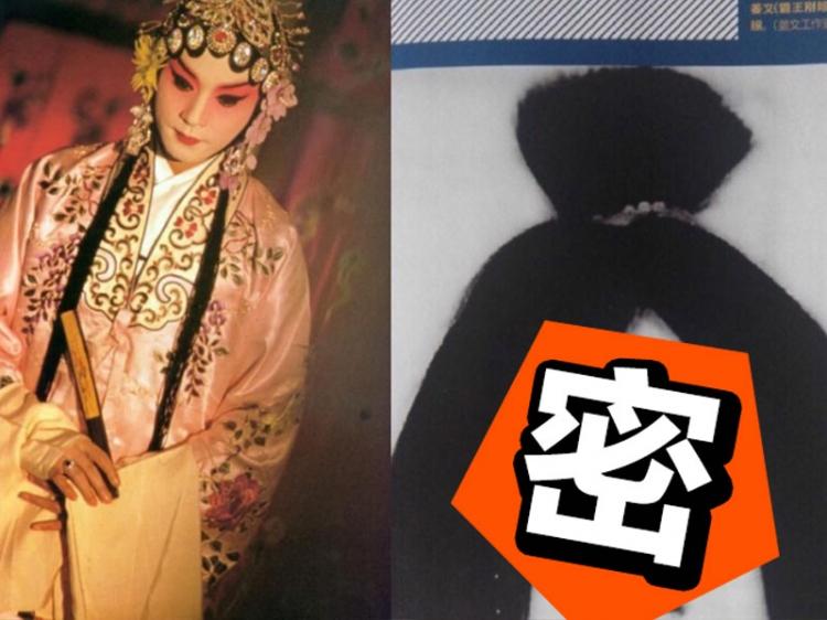 姜文曾想演《霸王别姬》中张国荣的角色!看完试镜照我笑懵了