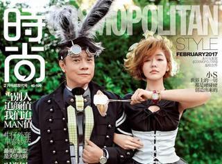 小S蔡康永同登Cosmo二月刊封面,康熙合体让你在迷路中发现爱!