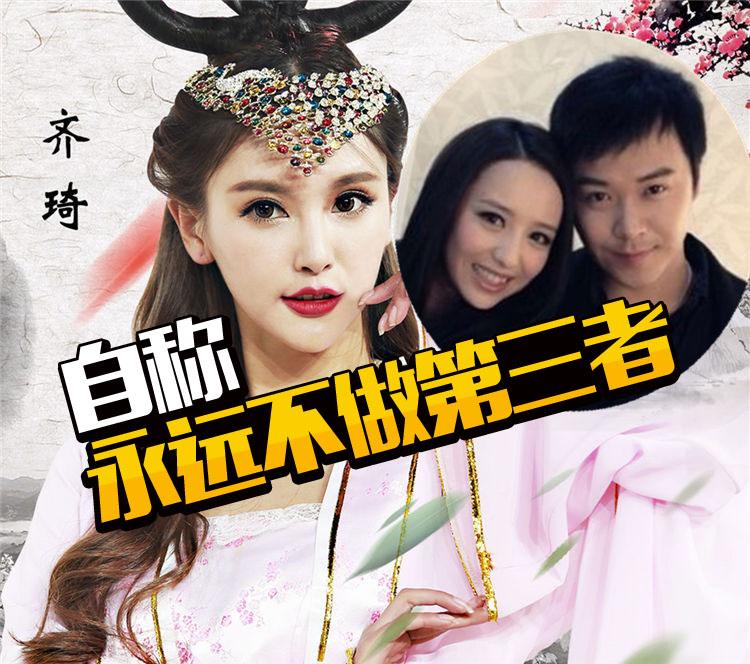 参加过相亲节目,曾与赵丽颖同台,和陈思诚酒店密会的姑娘料很足