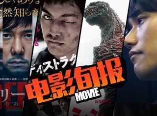 日本公布年度十佳!没想到这部众筹的动画电影竟赢了《你的名字》