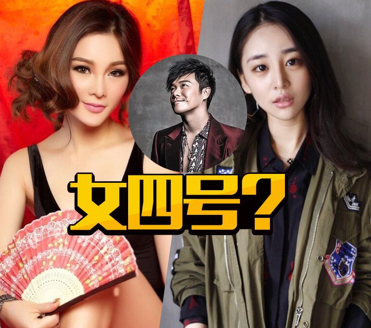 陈思诚又双叒叕被曝出轨,网红、嫩模,已经是第4个了!