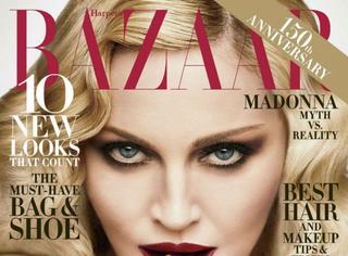 58岁的麦当娜登杂志封面,吊带诱惑证明老娘不老,可是年轻人还这么玩吗?!