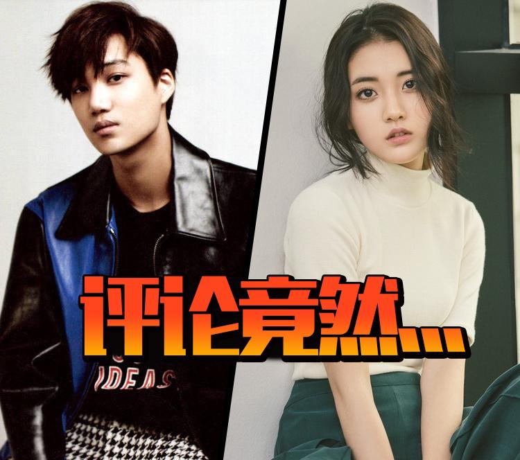 EXO的KAI要当男主,韩网评论却不好?其实他们一向严格...