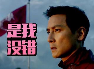 吴彦祖在新版《古墓丽影》里的名字叫路人!没开玩笑!