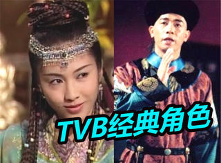 黎姿版赵敏、小春版韦小宝,那些TVB演员秒杀现在的小鲜肉!