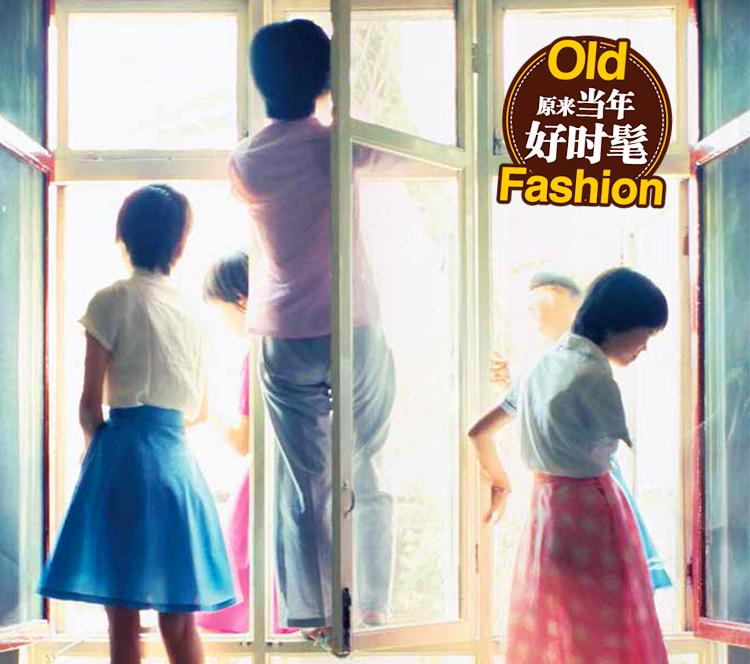 这些老照片不仅记录了30年前北京中学生的风貌,还有定格了那时的纯真美好