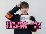 韩网评选最让人期待的演技idol,《鬼怪》陆星材果然第一名!