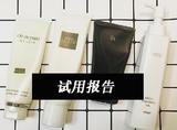 日本顶级护肤品试用报告