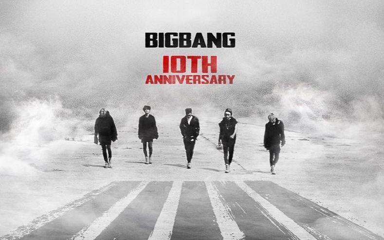临跨30岁的BigBang到底有多棒?
