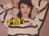 【老照片】郑裕玲:现在整容传闻缠身的她,曾是周润发的最佳拍档