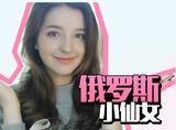 这个刷屏微博的俄罗斯小仙女,不但上过韩国综艺,还是个迷妹!