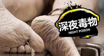 【深夜毒物】一组图片告诉你尸体解剖室真实的样子