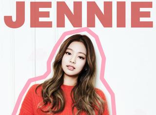 她是GD的师妹,BLACKPINK的一员,带点婴儿肥的Jennie反转魅力更迷人!