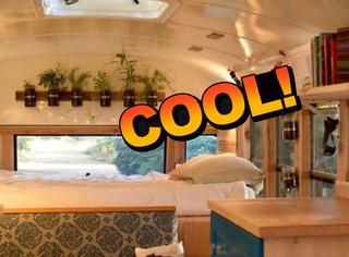 因为买不起房,他们把一辆校车打造成了温馨的家