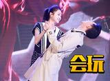 韩庚发布会现场加微信发红包,伺候他起居饮食的尹正才是真女主!