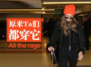 【明星同款】Gigi现身机场,全身黑的造型就靠一款橙色针织帽扮靓!